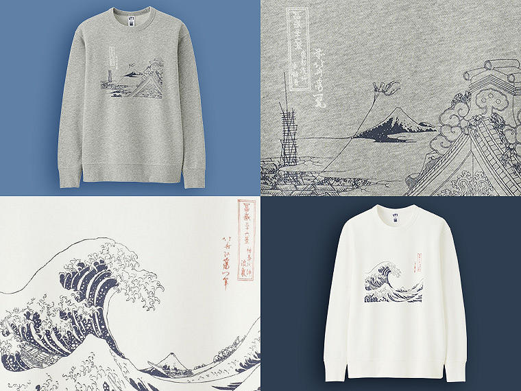 The UNIQLO UT Graphic Tee Collection