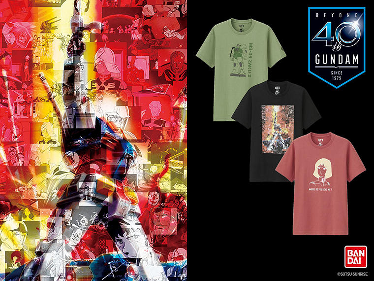 SHOP NOW · MOBILE SUIT GUNDAM 40th Anniversary 06a3df781