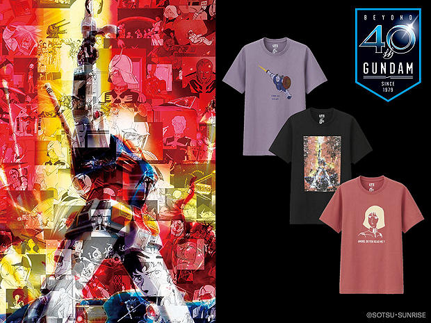 MOBILE SUIT GUNDAM 40th Anniversary