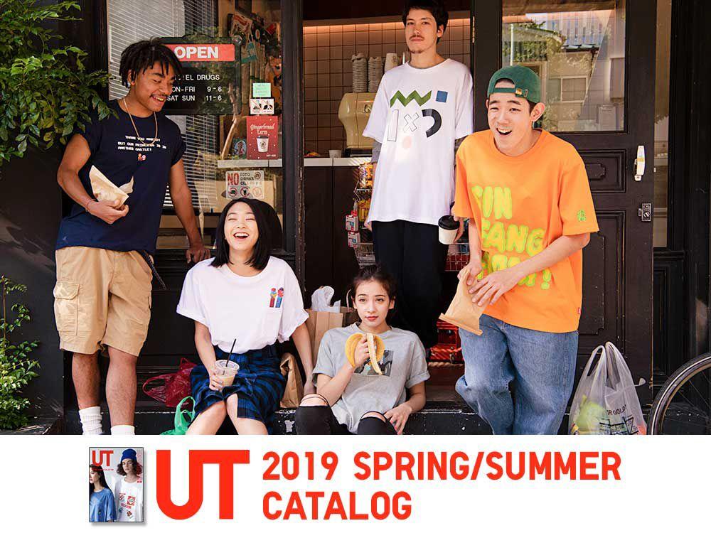 UT_2019_Spring/Summer_Catalog Main Image