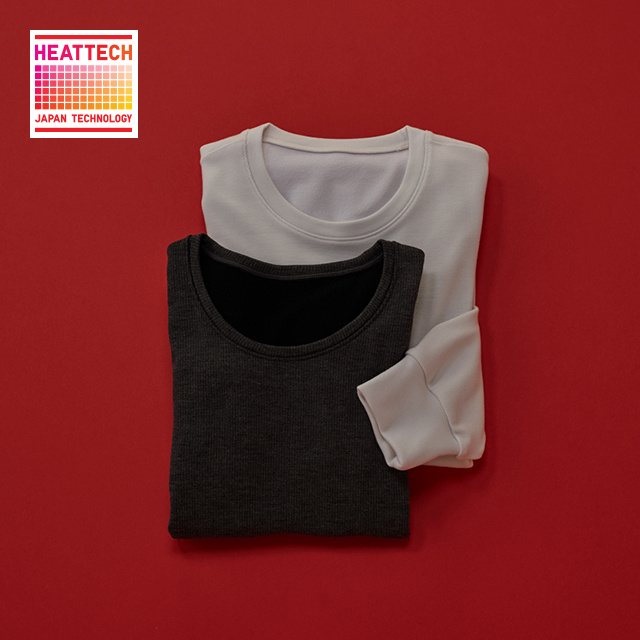 the gift of heattech for women