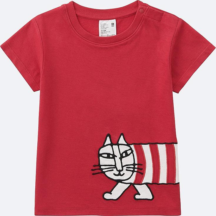 TODDLER LISA LARSON SHORT-SLEEVE T-SHIRT, RED, large