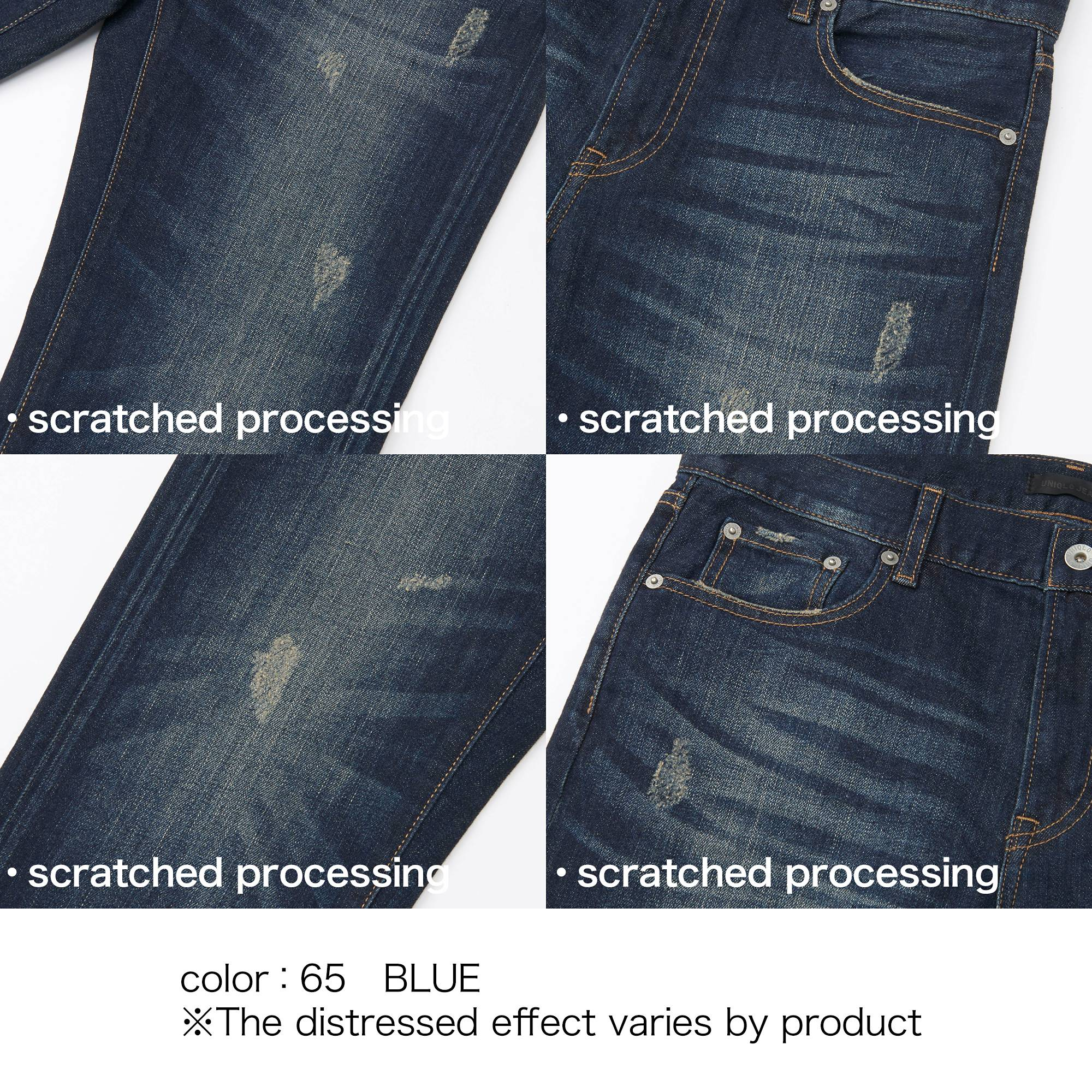 MEN SLIM FIT DISTRESSED JEANS | UNIQLO US