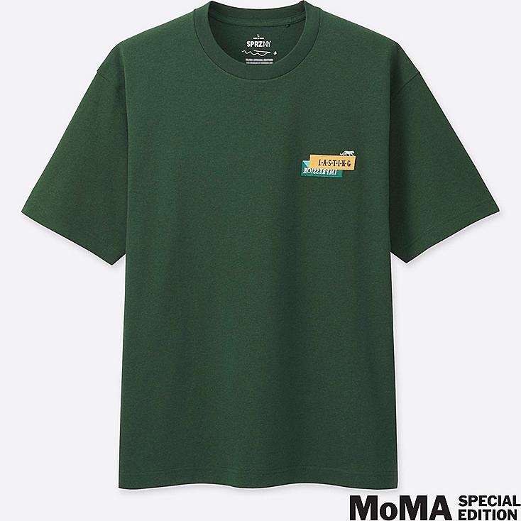 MEN SPRZ NY SHORT-SLEEVE GRAPHIC T-SHIRT (Matthew Brannon), DARK GREEN, large