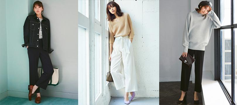 Pantalons, Leggings et Pantalons de Jogging Femme   PANTALON AMPLE ... 0d5244c5e89f